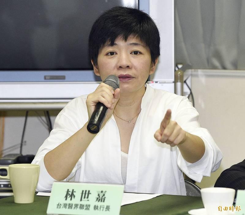 台灣醫界聯盟執行長林世嘉。(資料照)