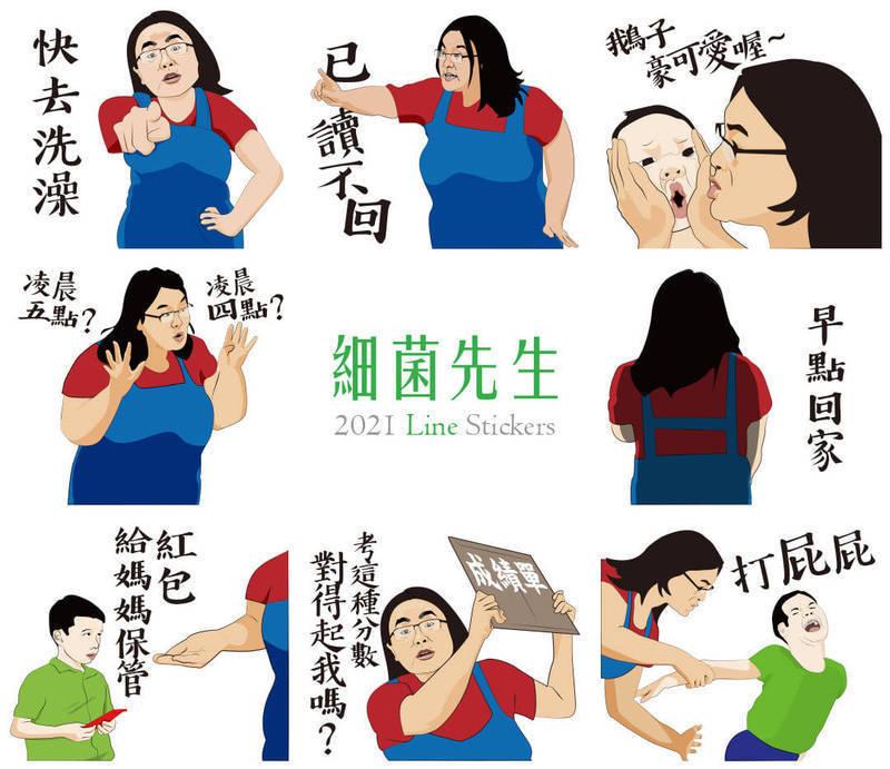 這款描寫媽媽的貼圖主角造型激似國民黨立委陳玉珍,在網路上引起熱議。(細菌先生授權提供)