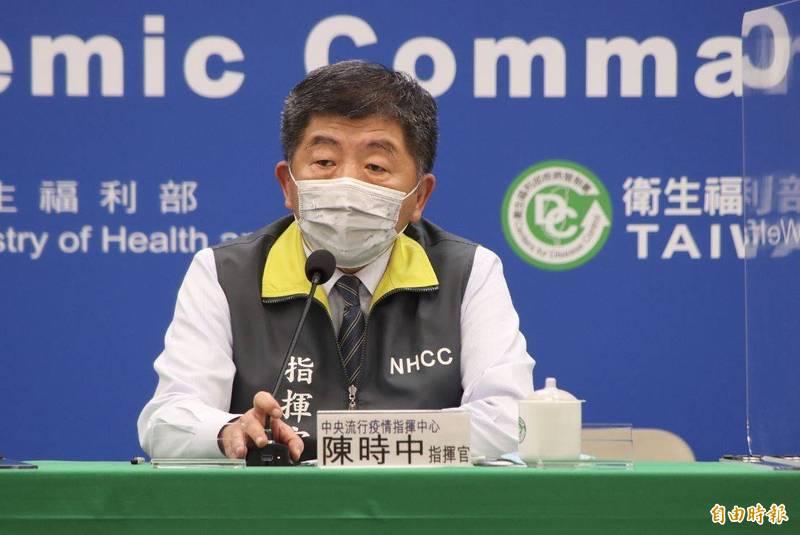 中央流行疫情指揮中心指揮官陳時中將於下午2點召開臨時記者會說明。(資料照)