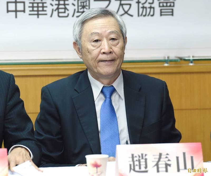 前總統馬英九的重要兩岸智囊趙春山。(資料照)