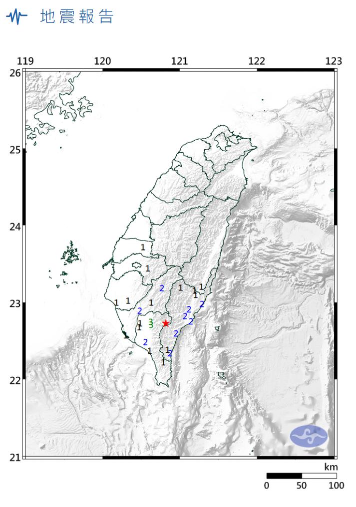 屏東今天清晨發生規模4.6地震。(氣象局提供)