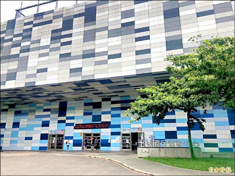 土城國民運動中心規劃做為世界壯年運動會場地。(記者周湘芸攝)