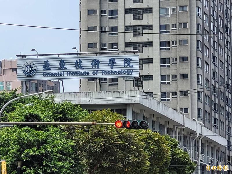 亞東技術學院去年暑假爆發肺結核疫情,校方表示配合市府衛生局防疫及應變措施,疫情已獲得控制。(記者賴筱桐攝)