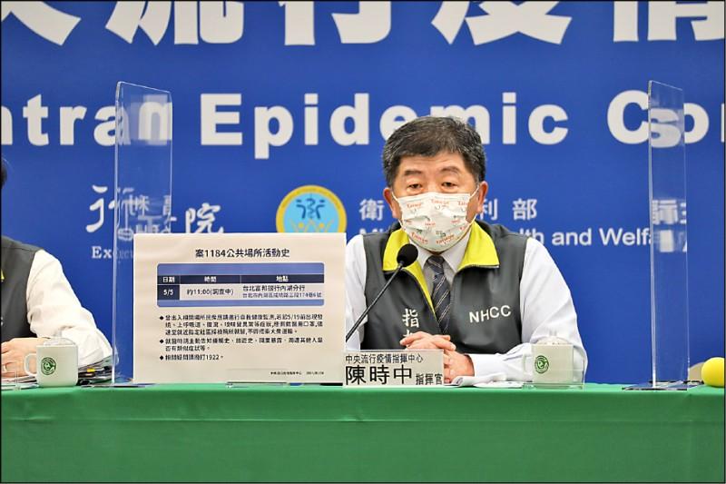 疫情中心指揮官陳時中昨表示,華航再新增兩例確診。(指揮中心提供)