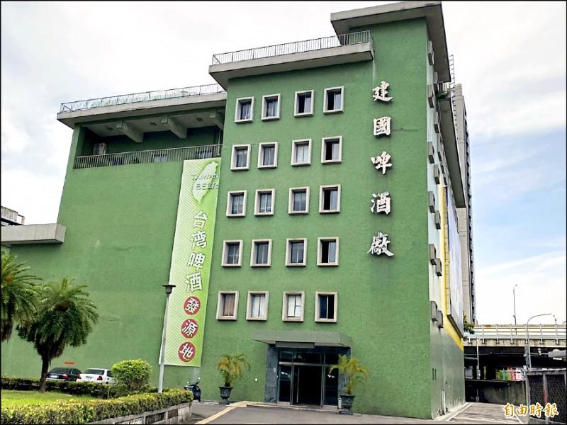 台北市政府5年前和台灣菸酒公司共同宣布建國啤酒廠將都市計畫變更,規劃成為啤酒文化園區。(記者楊心慧攝)