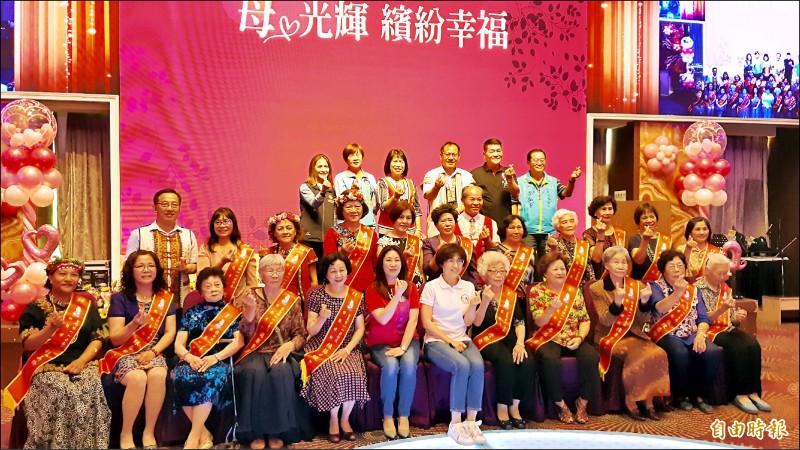 台東縣府遴選出20位模範母親,昨天由縣長饒慶鈴(前排中)頒獎表揚。(記者黃明堂攝)