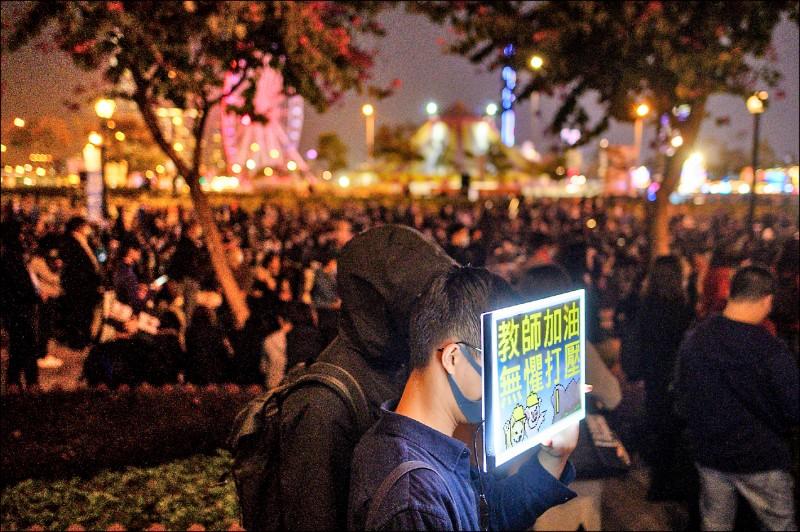 香港教育專業人員協會的問卷調查結果顯示,多達四成的受訪教師有意離開教育界,原因以「政治壓力日增」居冠。圖為去年一月三日,香港教師和民主派支持者在中環愛丁堡廣場集會,主題為「無懼白色恐怖、堅守教師專業」。 (法新社檔案照)