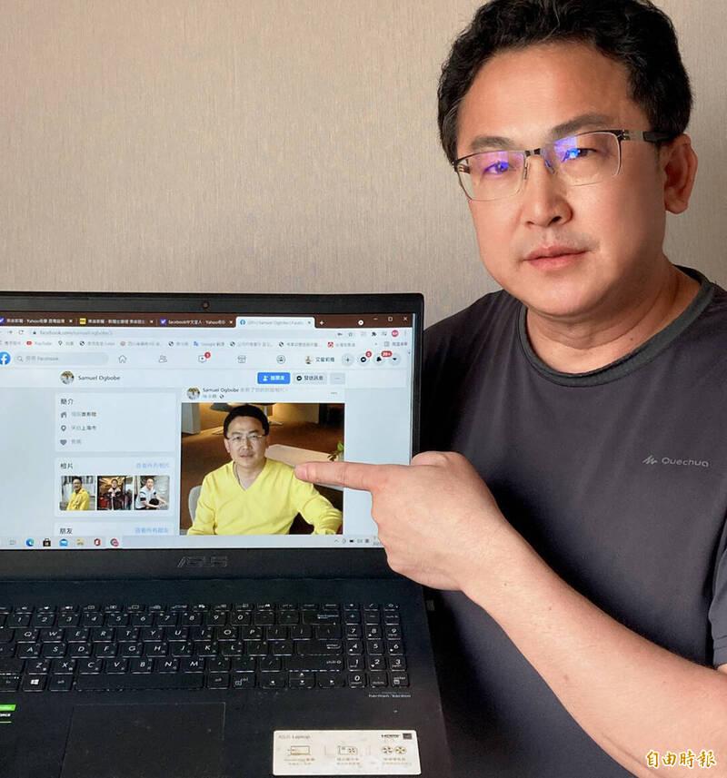 楊朝偉對於在社群網站分享的照片屢被不法人士盜圖進行詐騙,被害人找上臉書本尊求償,讓他既無奈又困擾。(記者李容萍攝)