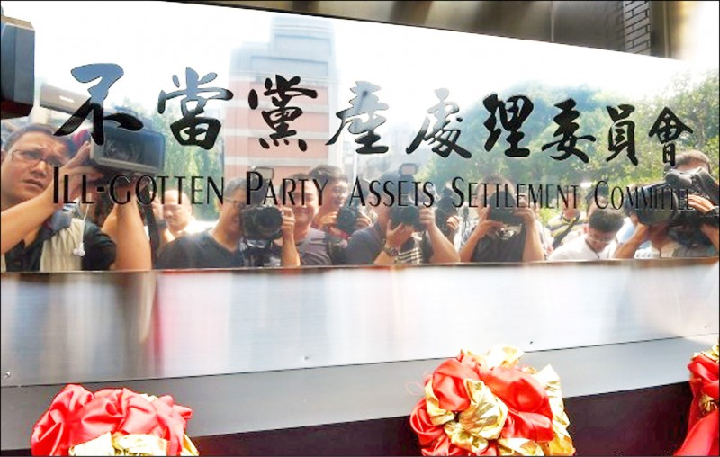 國防部撥款千萬給「中華救助總會」至泰北修墳,該案目前送至黨產會審查。(資料照)