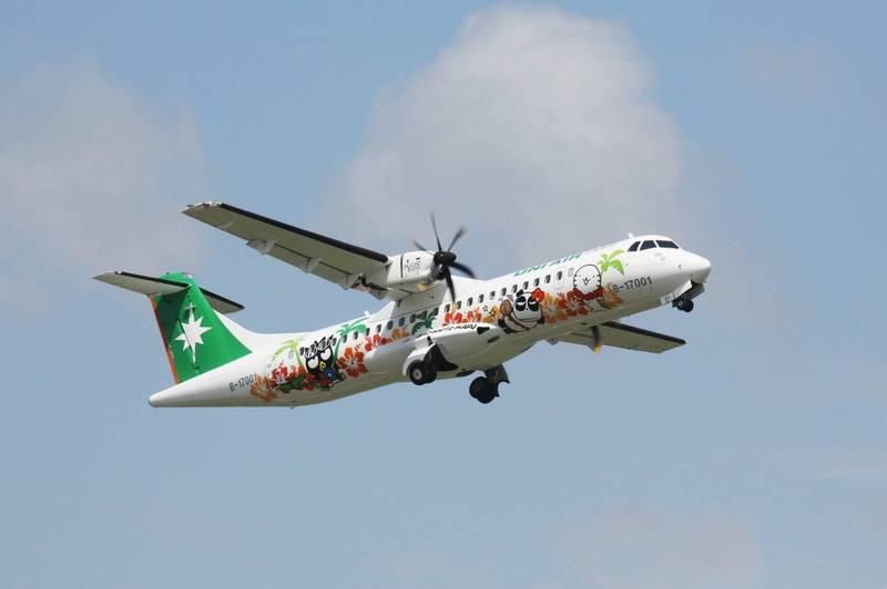 立榮航空飛機迫降松山機場,機組人員平安。(資料照,立榮航空提供)