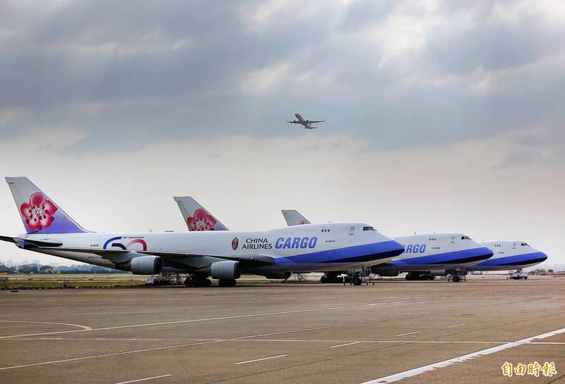 華航強調機組員清零2.0計畫並非全面停飛。(資料照,記者朱沛雄攝)