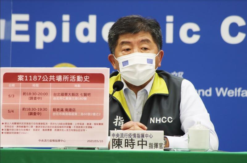 陳時中今日表示,案1186、案1187研判都可能是在交通工具上與確診者有接觸而遭感染。(指揮中心提供)