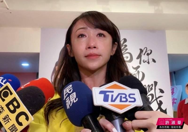 去年曾和費鴻泰對壘參選立委的民進黨北市議員許淑華(見圖)表示,她要向全國民眾道歉,因為她不夠努力讓費鴻泰當選,導致費鴻泰趁台灣要團結一心對抗疫情時,用尖酸刻薄的話來扯台灣後腿。(圖取自許淑華臉書)