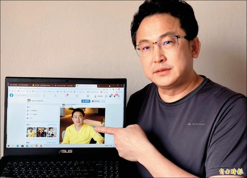 前桃園市議員楊朝偉在社群網站分享的照片,屢被不法人士盜圖進行詐騙,讓他既無奈又困擾。(記者李容萍攝)