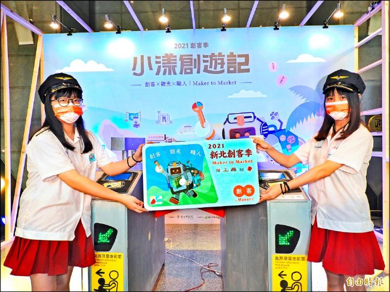 清水高中師生製作車站閘門,為活動揭開序幕。(記者賴筱桐攝)
