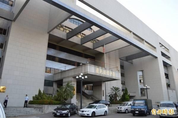 台中地檢署認定陳男已達強制猥褻程度,今天提起公訴。(資料照)