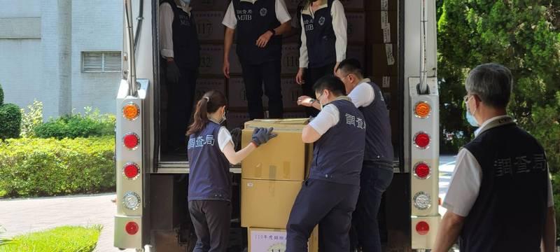 調查官運送待銷燬的毒品。(調查局提供)
