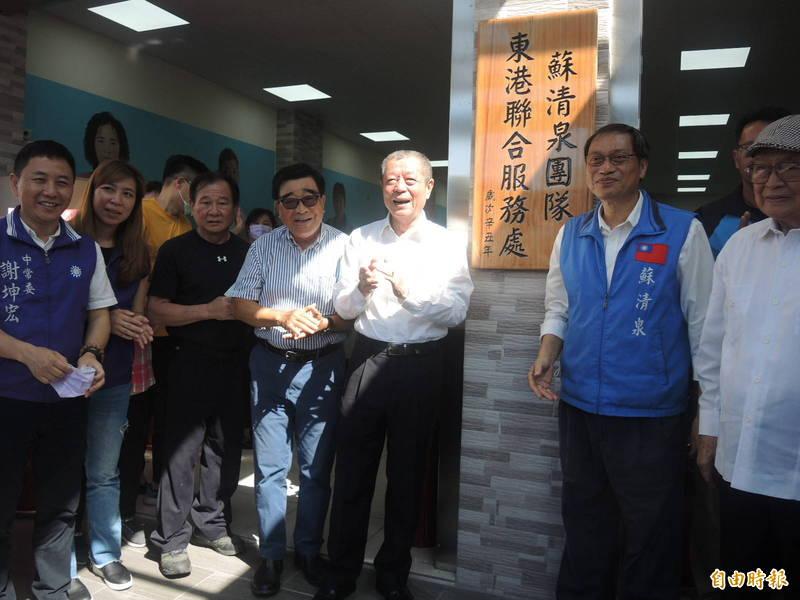 蘇清泉成立聯合服務處,議長周典論(左5)、前立委王進士(左4)到場力挺。(記者陳彥廷攝)
