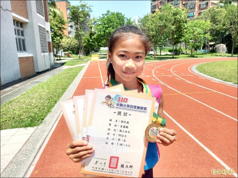 羅東成功國小學生劉昕禹,參加全國小學田徑錦標賽,在女生六十公尺跑出全國第二快成績並摘金。(記者江志雄攝)