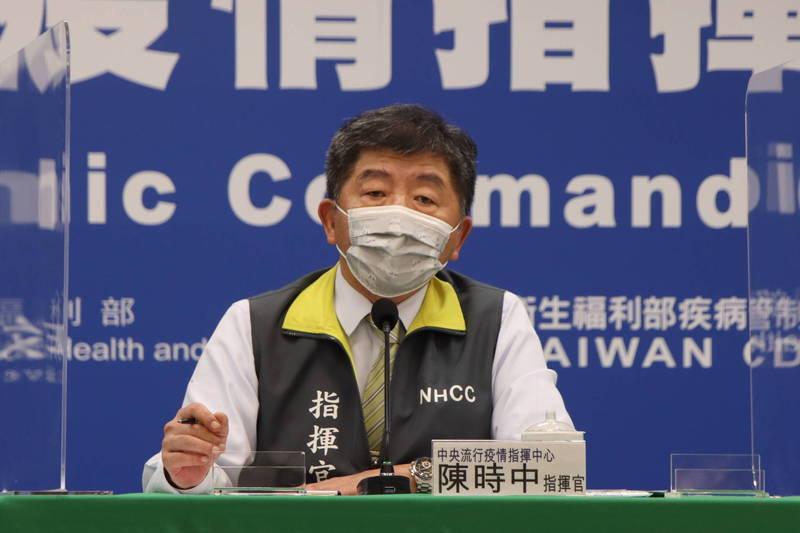 中央流行疫情指揮中心今天宣布,國內出現「感染源不明」本土病例讓社區感染的風險增加,因此宣布即日起到6月8日,將疫情警戒提升到第二級。(圖由指揮中心提供)