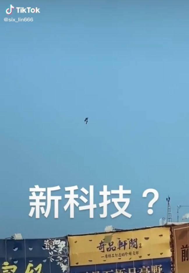網路上昨日傳出,有民眾在台中目擊,空中疑似出現鋼鐵人。(圖翻攝自抖音「six_lin666」)