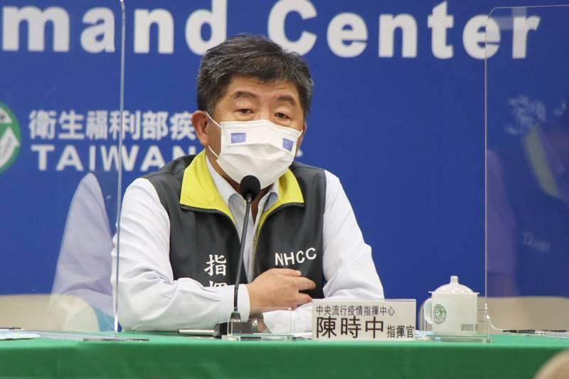 指揮中心指揮官陳時中提到,非常謝謝醫師提高警覺,對於防止疫情擴大,是貢獻很大。(圖由指揮中心提供)