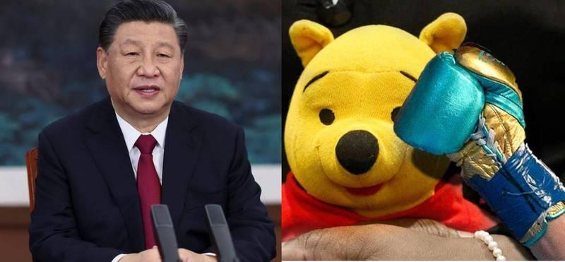 中國一名男童在上海迪士尼樂園暴打穿著小熊維尼人偶的員工,疑事涉敏感,中媒紛紛以「噗噗熊」代稱小熊維尼來報導此事。(美聯社,本報合成)