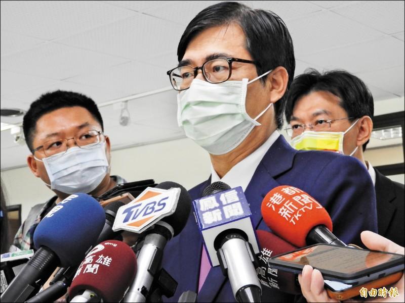 市長陳其邁昨下午臨時召開防疫應變會議。(記者葛祐豪攝)
