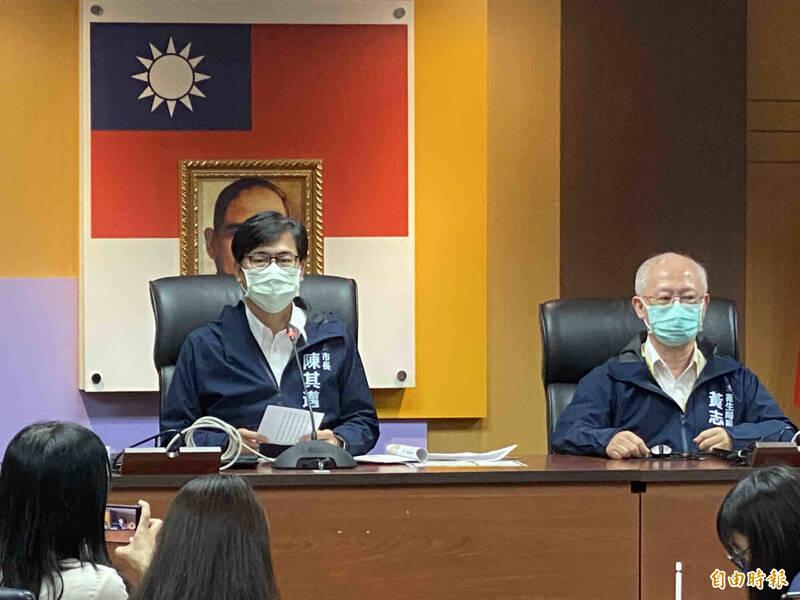 高雄市長陳其邁說,全市共匡列56人進行居家隔離。(記者黃旭磊攝)