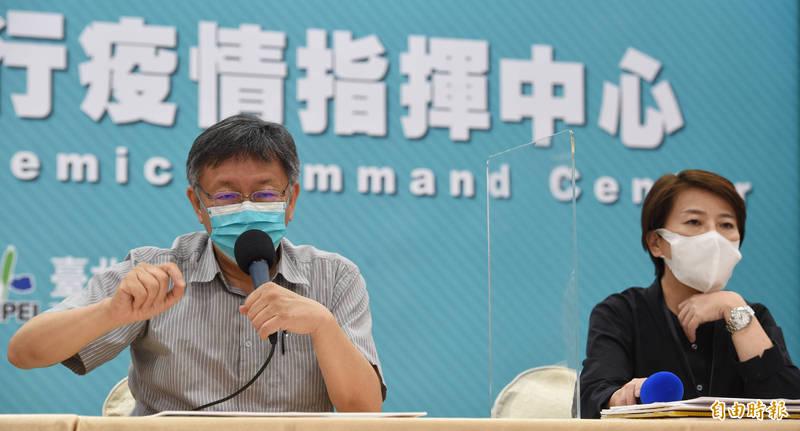 今激增16例本土感染,台北市長柯文哲宣布,北市啟動「準第三階段」防疫措施,北市主辦活動至6月8日前取消。 (記者劉信德攝)