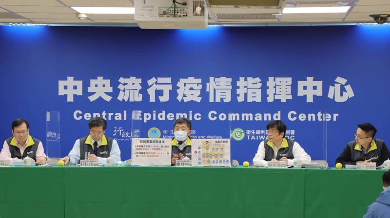 中央流行疫情指揮中心指揮官陳時中今日宣布,單日再新增16例本土個案,1例調查中,再度刷新紀錄。(資料照,指揮中心提供)