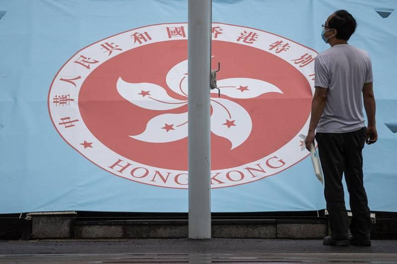 香港警務處國家安全處首任處長、警務處高級助理處長蔡展鵬,被港警「掃黃」掃到,正在休假受調查。(示意圖,歐新社)