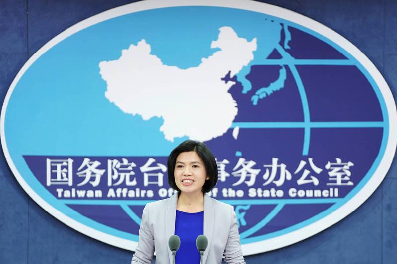 中國國台辦發言人朱鳳蓮稱,《舊金山和約》是非法無效的歷史廢紙。(美聯社)