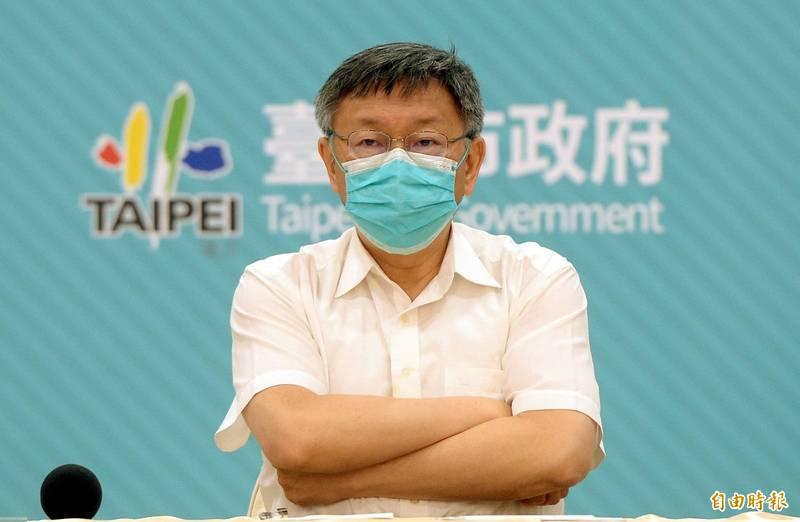 台北市長柯文哲(見圖)11日傍晚聽取台北市警局長陳嘉昌率隊專案報告時,忍不住痛罵砲聲隆隆,據說飆罵了兩小時。(資料照,記者林正堃攝)
