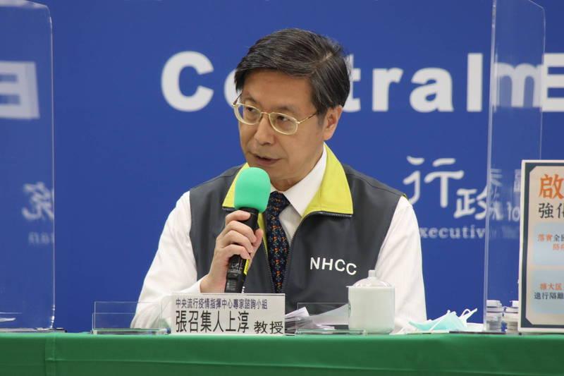 指揮中心專家諮詢小組召集人張上淳。(指揮中心提供)
