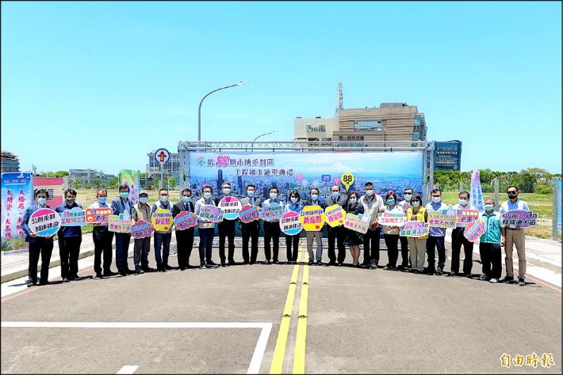 高雄亞洲新灣區第88期市地重劃區,正式完工通車。(記者葛祐豪攝)