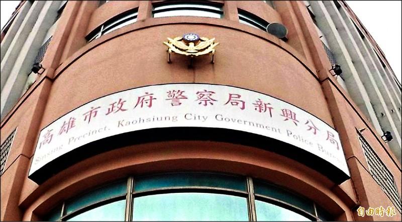 新興分局4警疑虧妹自拍,帶頭劉巡佐被起底曾自誇5年拿1500支嘉獎。(記者黃良傑攝)