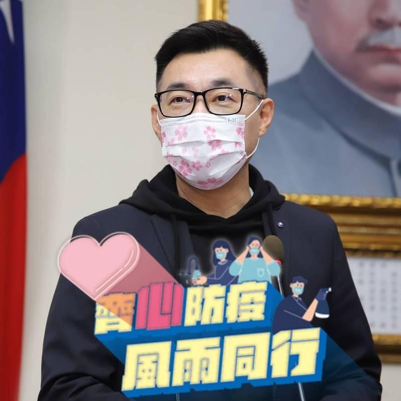 國民黨主席江啟臣今日呼籲支持者一起換上「齊心防疫、風雨同行」臉書特效框,以行動相互提醒「戴口罩、勤洗手」。(截圖自江啟臣臉書)