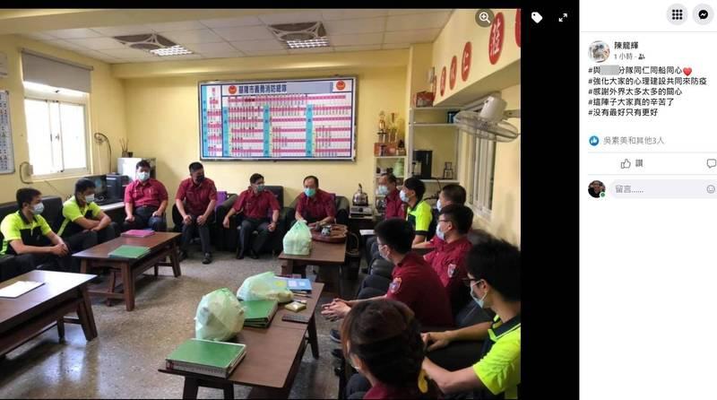基隆市消防局長陳龍輝今日特別前往協助確診者送醫的分隊打氣。(翻攝自臉書)