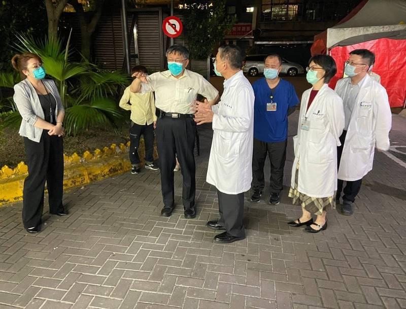 圖為台北市長柯文哲到北市聯醫視察。(資料照,北市府提供)