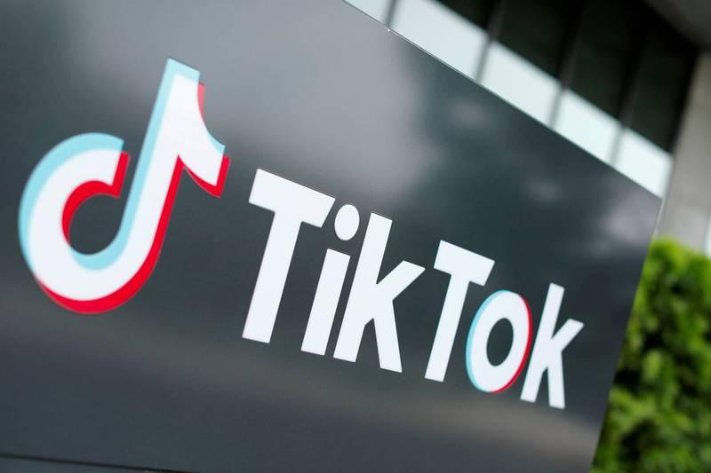 美參院國土安委會一致同意公務機禁止下載TikTok。(路透)