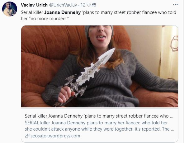 英國1名連環女殺手計畫娶1名女搶匪,不過對方卻告訴她兩人在一起時不能再攻擊任何人,因此她放下屠刀,希望能在年底前順利完婚,知情人士表示,「這是一段非常奇怪的關係,但更奇怪的是他們處得很好」。(圖擷取自推特)