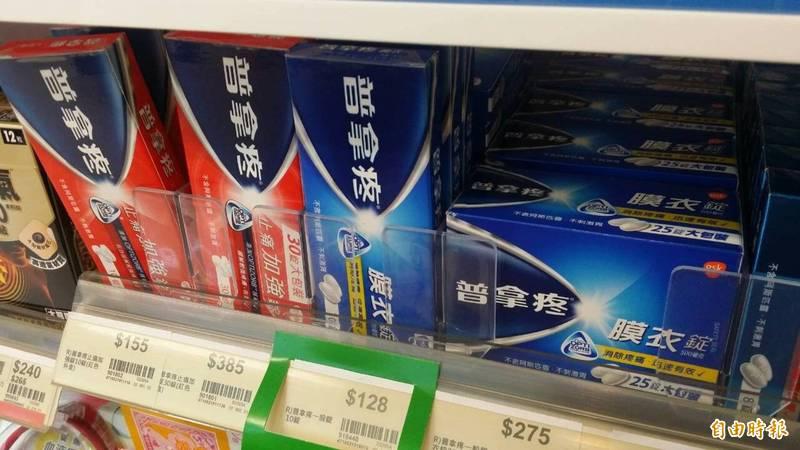 近日網傳有關於藥品及服藥的訊息,包括長期服用普拿疼將導致洗腎等。台灣事實查核中心表示有部分錯誤。(資料照)