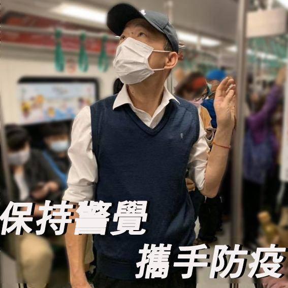 韓國瑜透過粉專呼籲大眾配合防疫,韓粉也給予熱情回應。(翻攝韓國瑜粉專)