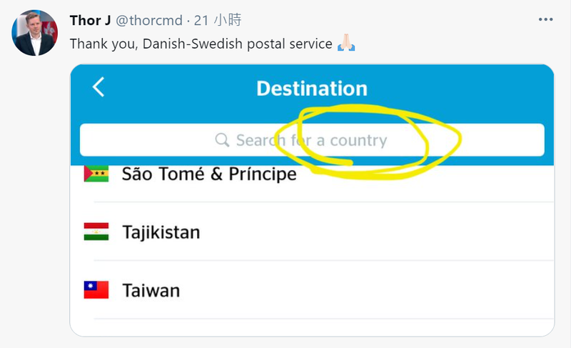 關注中港台議題的丹麥攝影師Thor J指出,丹麥-瑞典聯合郵政網站,將台灣列為國家。(圖取自推特_@thorcmd)