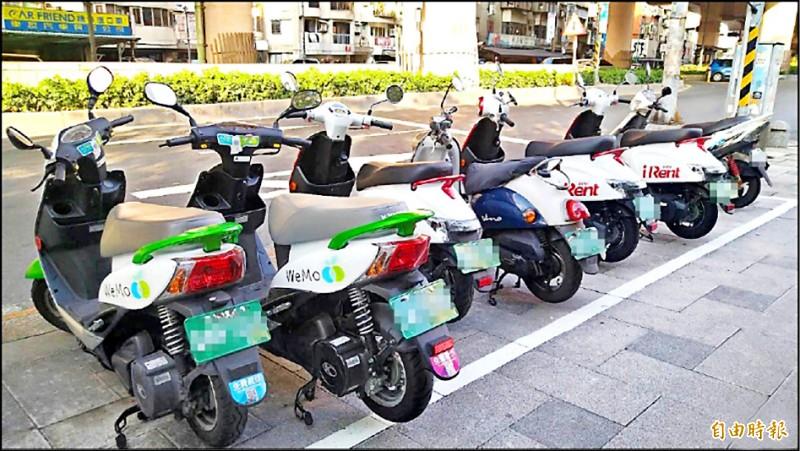 台北市交通局與3家共享運具業者合推1280定期票「加價購」方案。(記者蔡亞樺攝)