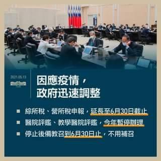 行政院長蘇貞昌表示,未來2週每個人都要成為阻斷傳播鏈關鍵力量。(圖取自蘇貞昌臉書)