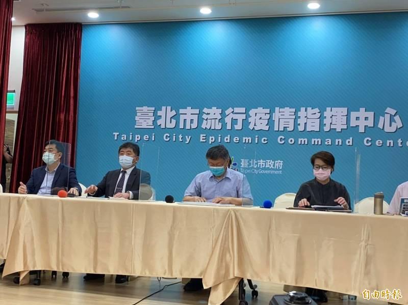 衛福部長陳時中和台北市長柯文哲召開防疫記者會。(記者楊心慧攝)