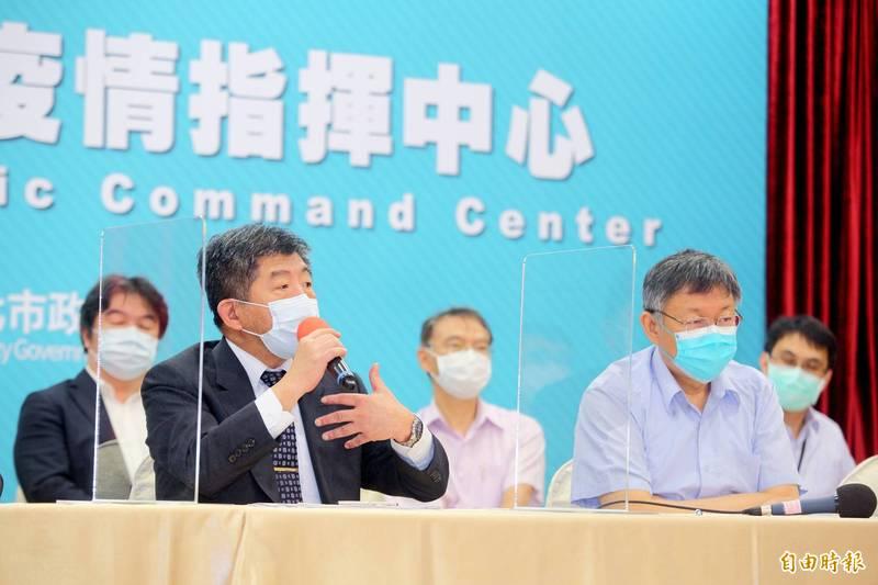 台北市長柯文哲和中央流行疫情指揮中心指揮官陳時中開會討論應變對策。(記者楊心慧攝)