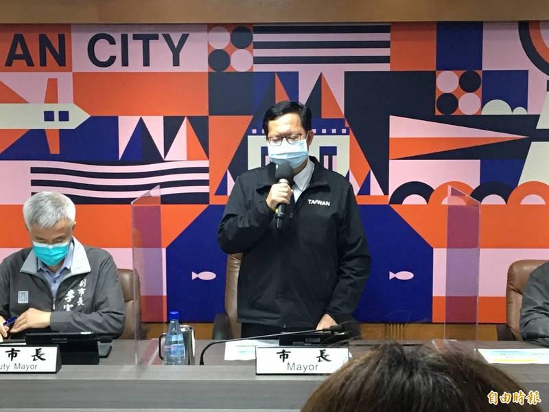 桃園市長鄭文燦於防疫會議宣布,八大行業暫停營業。(記者謝武雄攝)